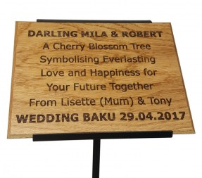 Solid Oak Commemorative Plaque